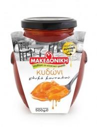 Makedoniki eingelegte Quitten 500 g
