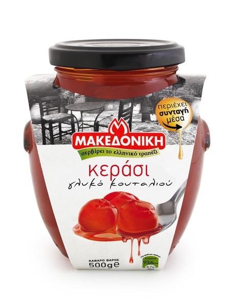 Makedoniki eingelegte Kirschen 500 g