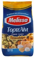 Melissa Tortellini Tricolore 5-Käse 250 g