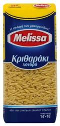 Melissa Reisnudeln Kritharaki dick 500 g