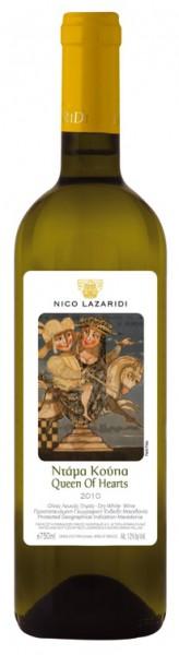 Nico Lazaridi Queen of Hearts