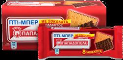 Papadopoulou Vollkornkekse mit Vollmilchschokolade 200g