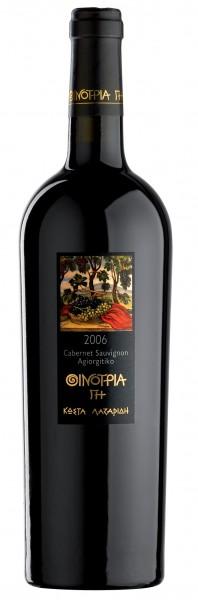 Costa Lazaridi Oinotria Gi Rotwein 750 ml