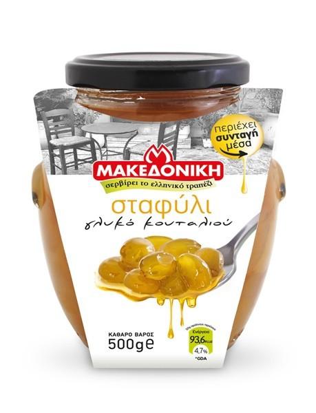Makedoniki eingelegte Trauben 500 g