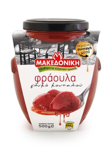 Makedoniki eingelegte Erdbeeren 500 g