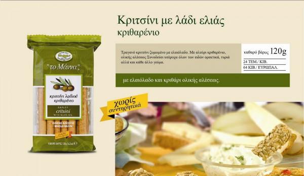 """Grissini mit Olivenöl 120g """"To Manna"""""""
