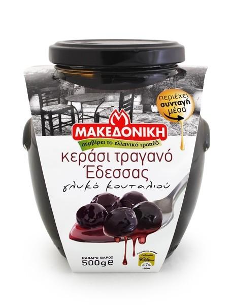 Makedoniki eingelegte Schwarzkirchen 500 g