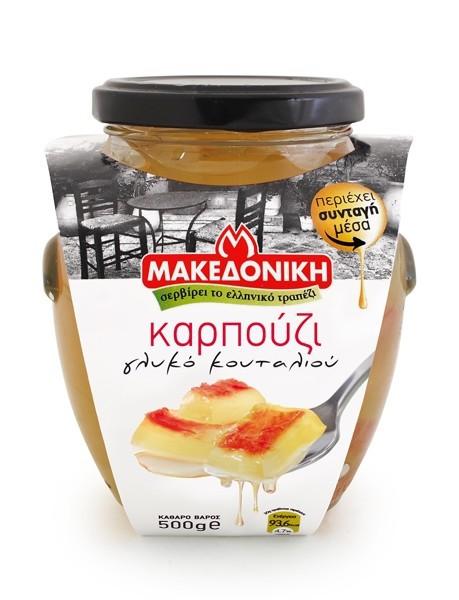 Makedoniki eingelegte Wassermelone 500 g