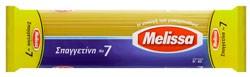 Melissa Spaghettini No.7 500 g