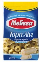 Melissa Tortellini mit geräucherten Käse 250 g